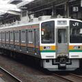 Photos: JR東海:211系5000番台(LL7)-01