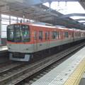 Photos: 阪神:9300系(9503F)-01