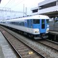 Photos: 近鉄:15200系(15103F・15201F)-01