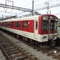 Photos: 近鉄:1021系(1022F)-01
