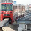 写真: 大阪高速鉄道:1000系-01