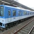 Photos: 阪神:5500系(5513F)-02