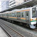 Photos: JR東海:211系5000番台(K7)-01