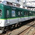 写真: 京阪:2400系(2452F)-03