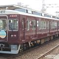 Photos: 阪急:7000系(7017F)-01