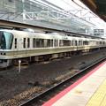 写真: JR西日本:221系(NC603)-02