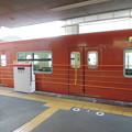 Photos: 桜島駅の可動式ホーム柵(1)
