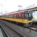 Photos: 京阪:8000系(8006F)-02
