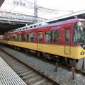 Photos: 京阪:8000系(8004F)-05