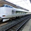 Photos: JR西日本:287系(HC631・HC603)-01
