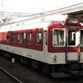 Photos: 近鉄:6200系(6201F)-01