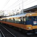 Photos: 近鉄:12200系(12235F)・22600系(22652F)-01