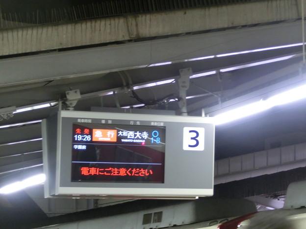 1月7日の生駒駅-1