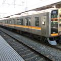 Photos: 阪神:9000系(9201F)-01