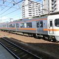 JR東海:313系(B501)-01