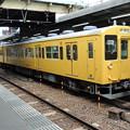 写真: JR西日本:105系(K9)-01