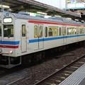 Photos: JR西日本:105系(K1)-01