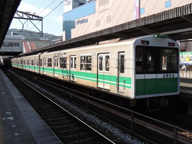 写真: 大阪市交通局:20系(2603F)-02