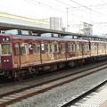 Photos: 阪急:5300系(5321F)-01