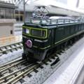 Photos: 模型:トワイライトエクスプレス-21