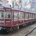 Photos: 阪急:2300系(2313F)-01