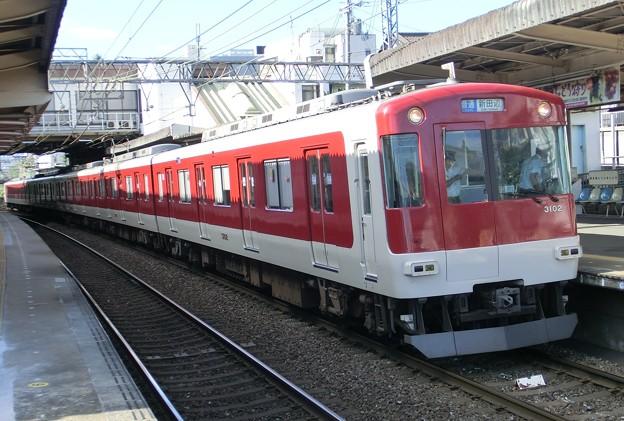 近鉄:3200系(3702F)-01