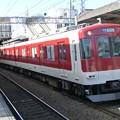 Photos: 近鉄:3200系(3702F)-01