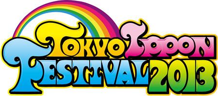 tokyo_ippon_fes2013