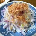 Photos: 玉ねぎサラダ…