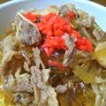 Photos: かさ増し牛丼…
