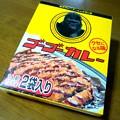 Photos: 投げ売り198…