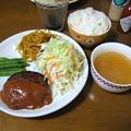 Photos: ハンバーグ定食…