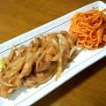豚の生姜焼き…