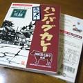 Photos: 業務で298円・・・