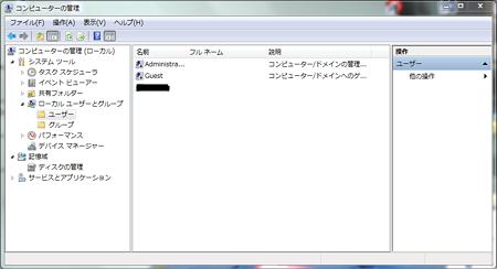 admin_pass2