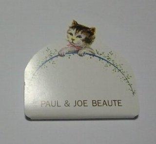 PAUL&JOE BEAUTE オリジナルふせんメモ