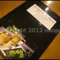 Photos: P3360163