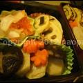 Photos: P3380737