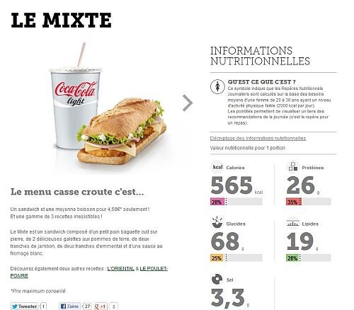 写真: LE MIXTE