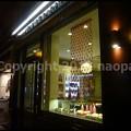 Photos: P3410883