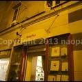 Photos: P3410360