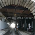 Photos: P3540846