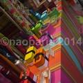 Photos: P3070103