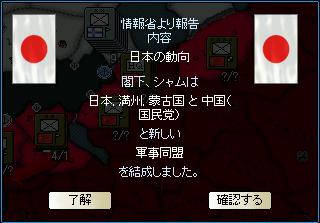 http://kura3.photozou.jp/pub/135/2537135/photo/152925767_org.png