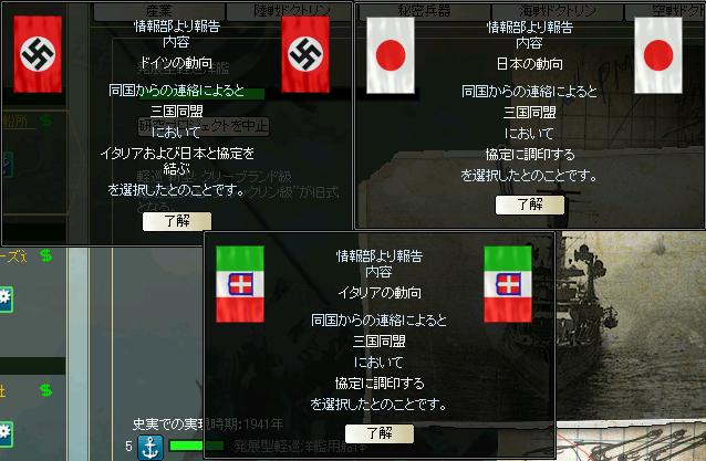 http://kura3.photozou.jp/pub/135/2537135/photo/152926161_org.png