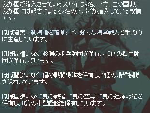 http://kura3.photozou.jp/pub/135/2537135/photo/173880266_org.png