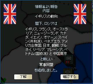 http://kura3.photozou.jp/pub/135/2537135/photo/180094630_org.png