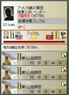 http://kura3.photozou.jp/pub/135/2537135/photo/180094682_org.png