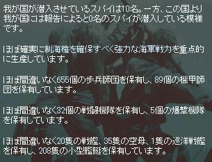http://kura3.photozou.jp/pub/135/2537135/photo/180094741_org.png