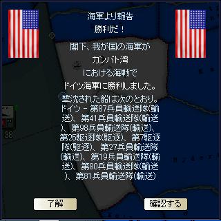 http://kura3.photozou.jp/pub/135/2537135/photo/180094770_org.png